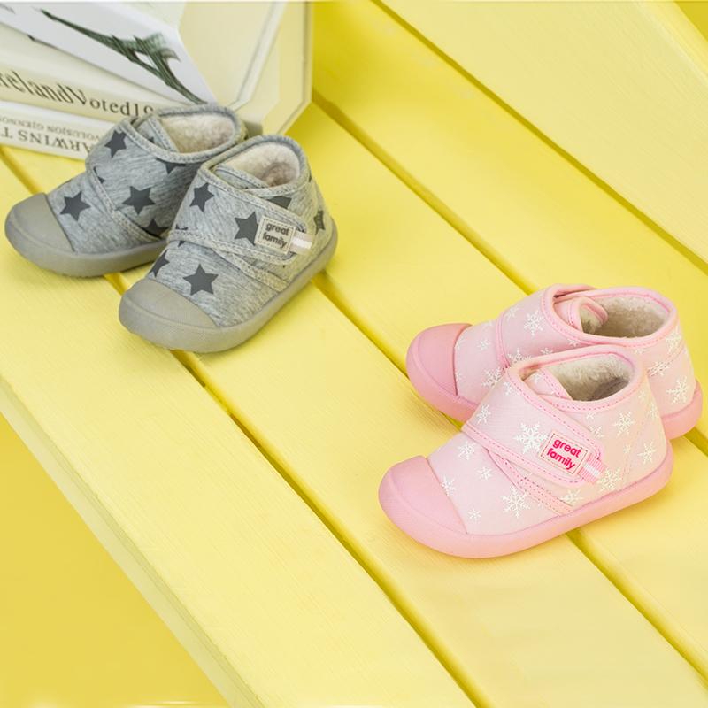歌瑞贝儿(新)女婴宝宝鞋GBR4-014SH粉13.5CM双