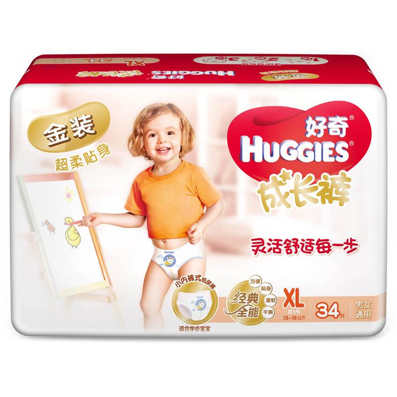 好奇HuGGIES金装超柔贴身成长裤男女通用(13-18kg)XL34片