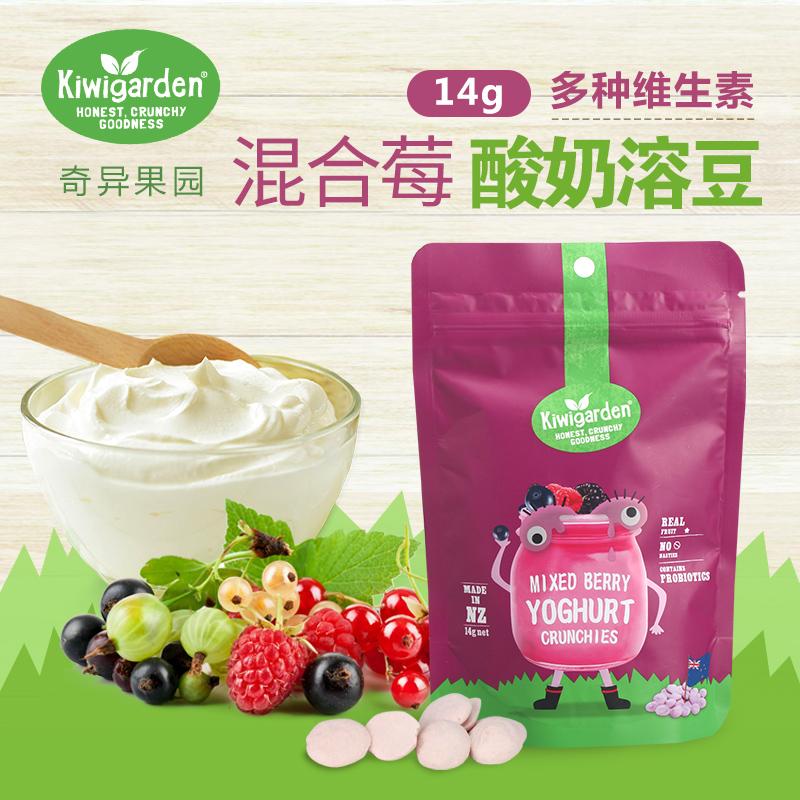 kiwigarden混合莓酸奶溶豆14g