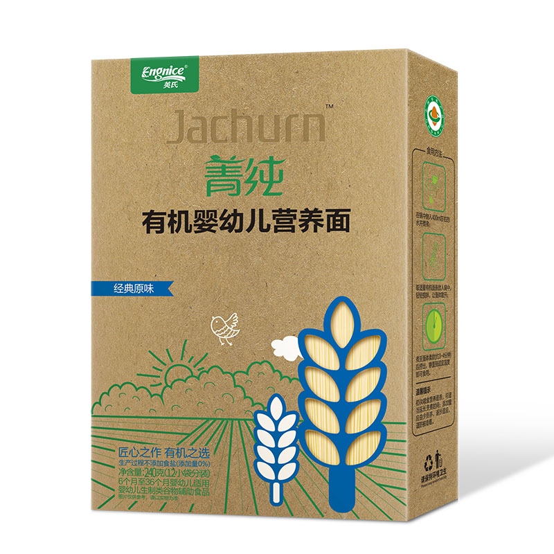 英氏有机经典原味婴幼儿营养面240克/盒(20克×12袋)