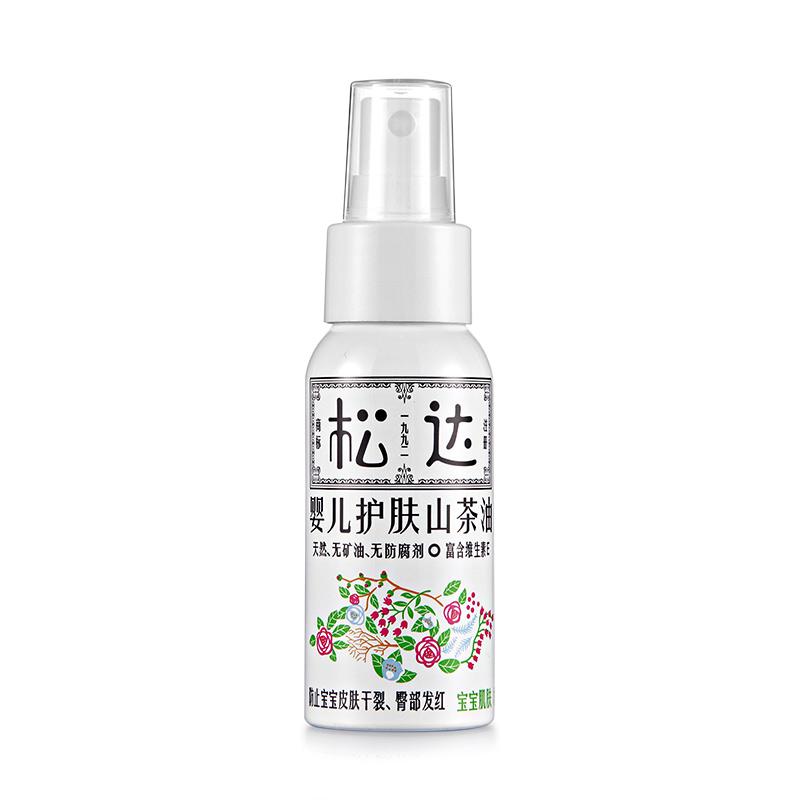 松达(洗护)--婴儿护肤山茶油50ml/瓶