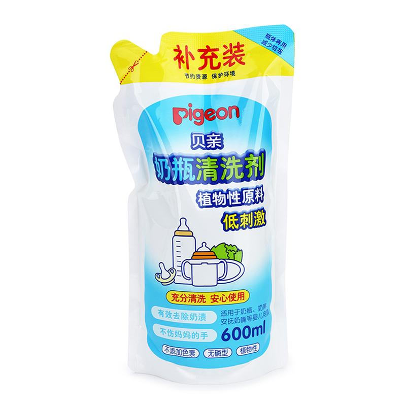 贝亲Pigeon奶瓶清洗剂600ml补充装植物性原料