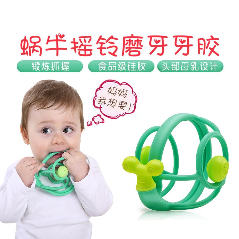 妈贝乐蜗牛牙胶婴儿无毒硅胶软3-12个月可水煮磨牙棒玩具