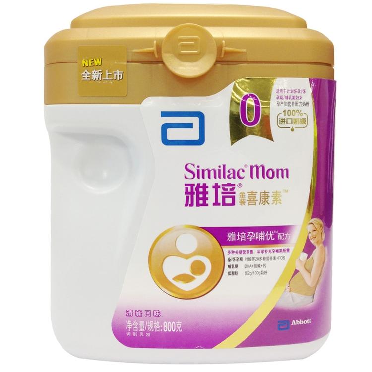 pigeon贝亲母乳保存袋180ml母乳储存袋16654