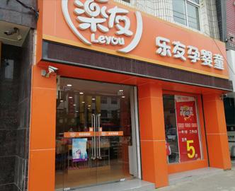陕延安洛川中心大街店
