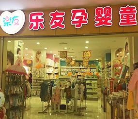 川巴中南江壹站购物中心店