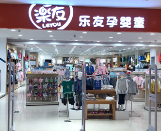 苏南京中商河西店