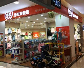 青西宁王府井店