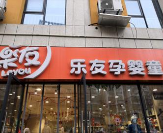 苏南京绿地缤纷广场店