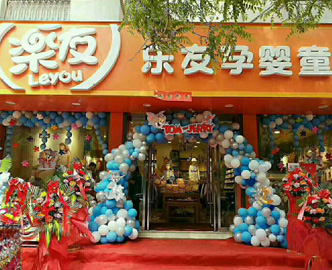 陕绥德文化路店