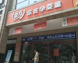 晋太原和平北路店
