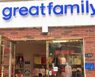 GF贵毕节英伦步行街店