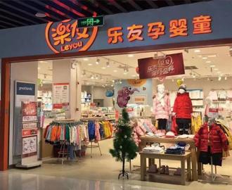 GF新昌吉环宇广场店
