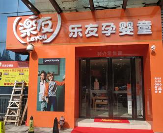皖池州金鼎大厦店