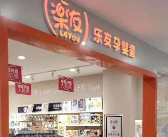 冀秦皇岛广缘卢龙店