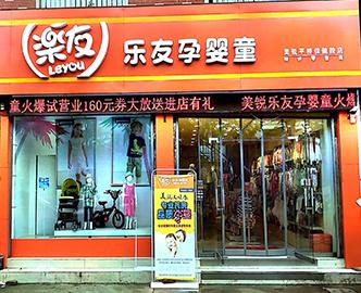 豫信阳平桥平安西店