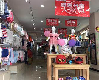 冀张家口桥西区武城街店