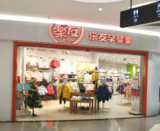 鲁烟台龙口博商广场店M