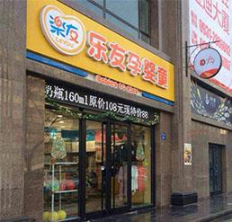 甘肃兰州安宁东路店