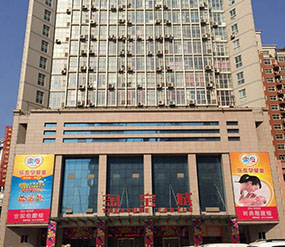 河南新乡淘宝城店