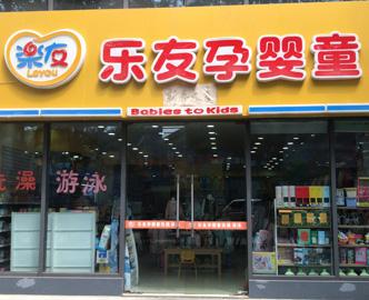 渭南信达广场店
