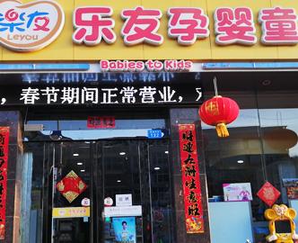 山西临汾乡宁鑫源店