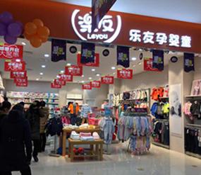 苏徐州睢宁曼哈顿店