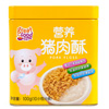 乐健儿GreatFood营养猪肉松(原味)100g