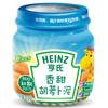 亨氏Heinz香甜胡萝卜泥113g