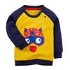 歌瑞家(Greatfamily)A类男宝宝黄色夹丝布菱形立体提花小超人图案圆领卫衣